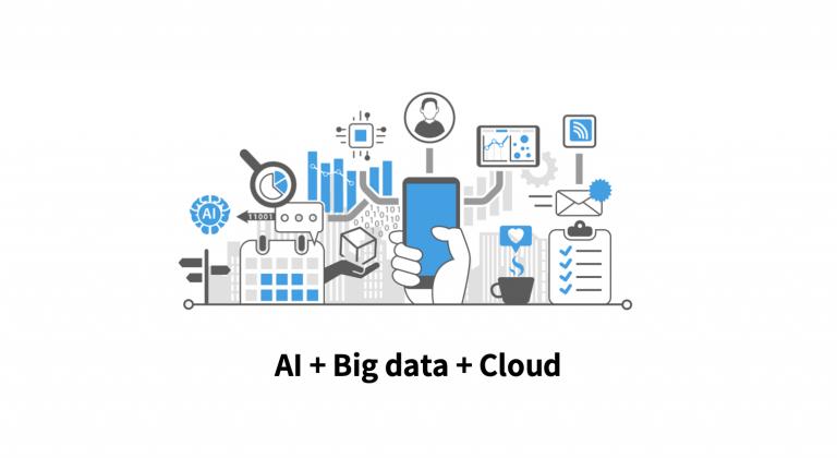 人工智能+大数据+云